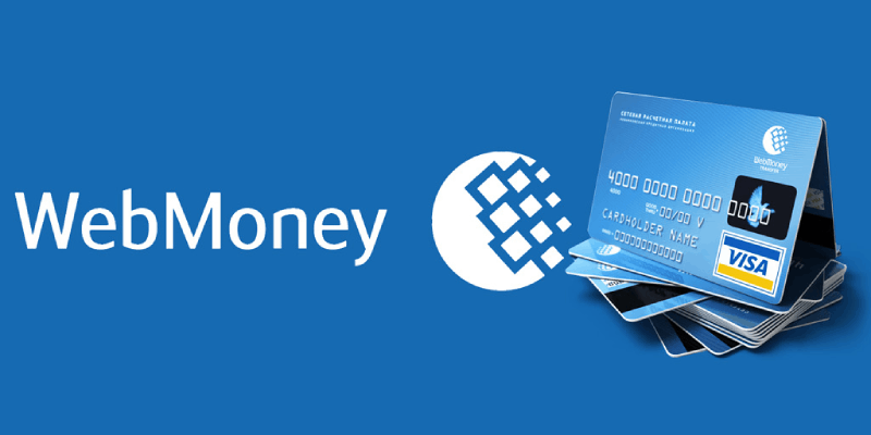 WebMoney! A Good Choice For Traders..